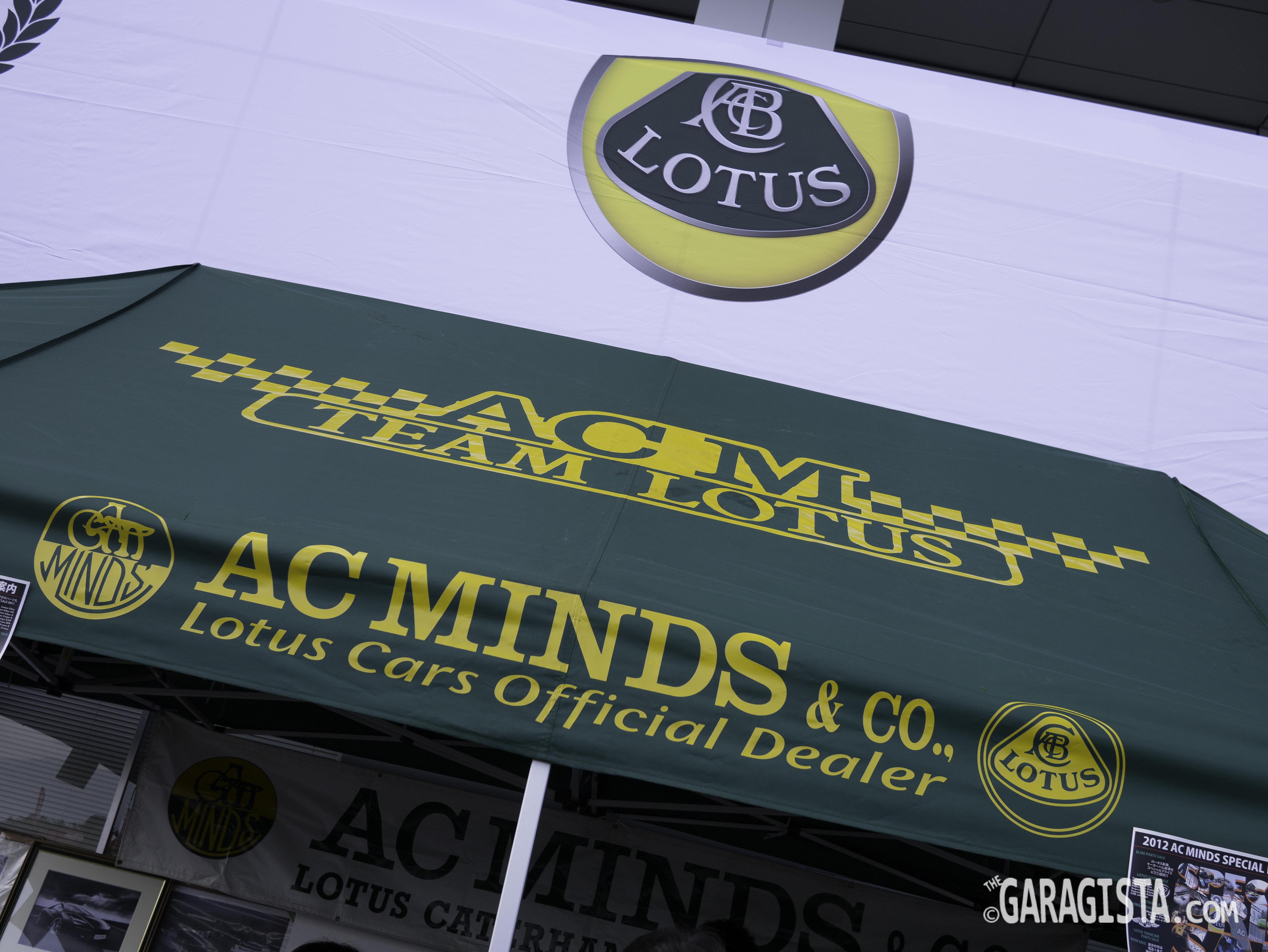 Japan Lotus Day 2012 ジャパン・ロータスデー2012: Part 1 |