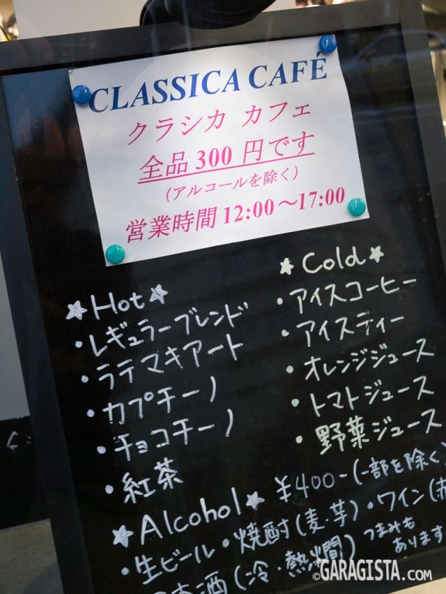 clasy-21