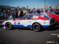 """Nissan S30 """"Z"""""""
