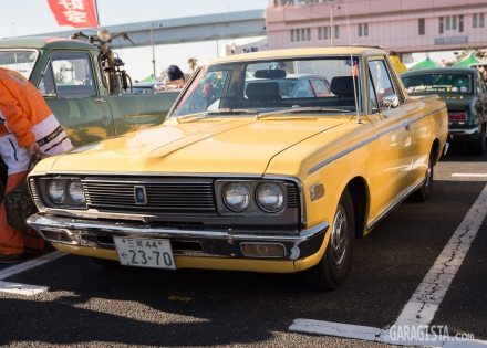 Crown Pickup